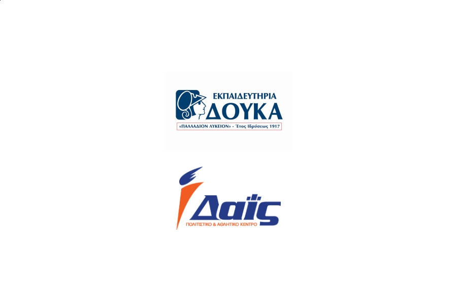 Doukas Schools and Dais Center Logos